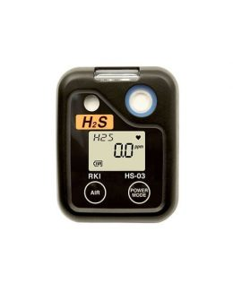 Personal Single Gas Monitor HS-03